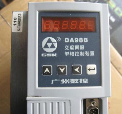 廣數DA98B伺服驅動器.jpg