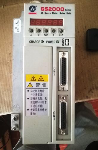 广数GS2000伺服驱动器.jpg