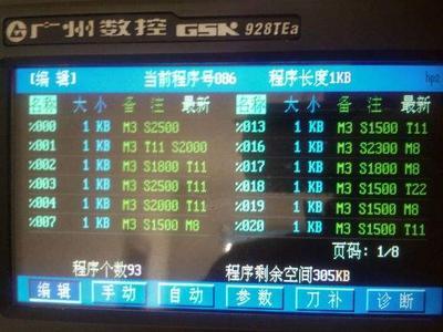 广数928TEa数控系统贝博app手机版-01.jpg